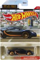 Wholesalers of Hot Wheels Quarter Mile Finals Asst toys image 5