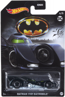 Wholesalers of Hot Wheels Themed Entertainment Asst toys image 4