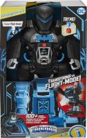 Wholesalers of Imaginext Dc Super Friends Bat-tech Batbot toys Tmb