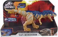 Wholesalers of Jurassic World Massive Biters Asst toys image 3