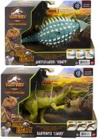 Wholesalers of Jurassic World Roar Attack Asst toys Tmb