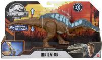 Wholesalers of Jurassic World Sound Strike Asst toys image 2