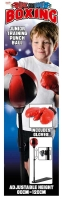 Wholesalers of Kids Training Punch Ball toys image