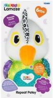 Wholesalers of Lamaze Repeat Petey toys image