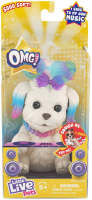 Wholesalers of Little Live Pets Omg! S3 toys image 2