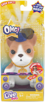 Wholesalers of Little Live Pets Omg! S3 toys image 3