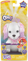 Wholesalers of Little Live Pets Omg! S3 toys image 4
