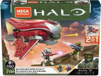 Wholesalers of Mega Construx Halo Infinite Vehicle 2 toys Tmb