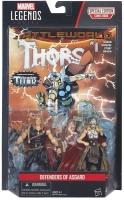 Wholesalers of Marvel 3.75 Inch Legends Comic 2 Pack Asst toys image 3