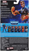 Wholesalers of Marvel F4 Legends Human Torch toys image 3