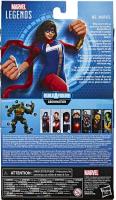 Wholesalers of Marvel Legends Ms Marvel toys image 3