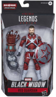Wholesalers of Marvel Legends Red Guardian toys image