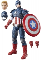 Wholesalers of Marvel Legends Series 12-inch Captain America toys image 2