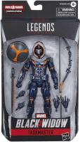 Wholesalers of Marvel Legends Skull toys image