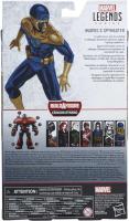 Wholesalers of Marvel Legends Spymaster toys image 3