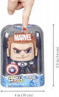 Wholesalers of Marvel Mighty Mugs Captain America toys image 3