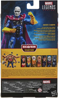 Wholesalers of Marvel Xmen Legends Marvels Morph toys image 4