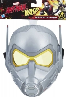 Wholesalers of  Marvels Wasp Mask toys image