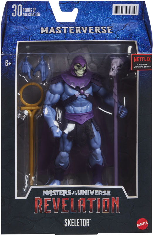 Wholesalers of Masters Of The Universe Masterverse Revelation Skeletor Acti toys