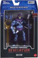 Wholesalers of Masters Of The Universe Masterverse Revelation Skeletor Acti toys Tmb