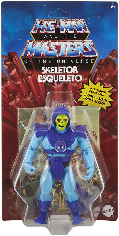 Wholesalers of Masters Of The Universe Origins Skeletor toys