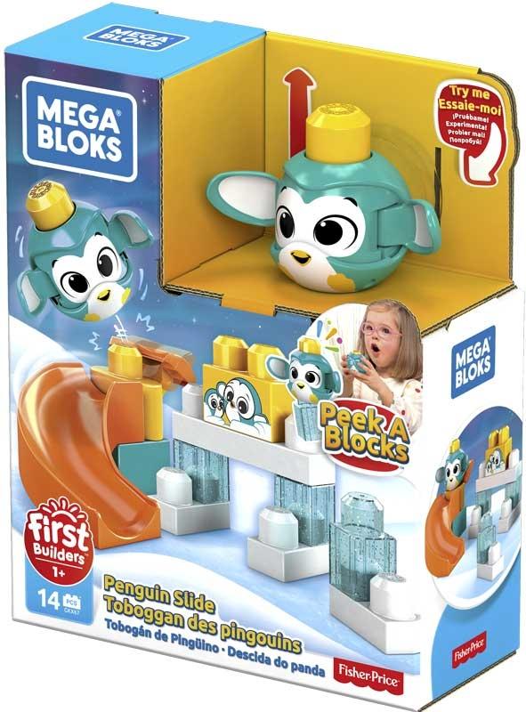 Wholesalers of Mega Bloks  Peek A Block Launch & Roll Playset toys