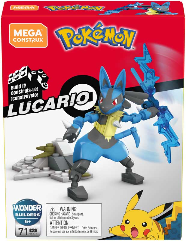 Wholesalers of Mega Construx Pokemon Power Pack Asst toys