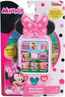 Wholesalers of Minnies Happy Helpers Cell Phone toys image