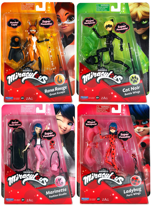 Wholesalers of Miraculous 12cm Small Doll Asst toys