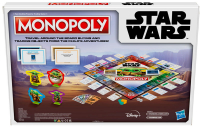 Wholesalers of Monopoly The Child toys image 2