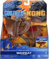 Wholesalers of Monsterverse Godzilla Vs Kong Hollow Earth Monsters Asst W2 toys image 3