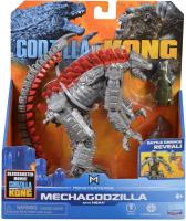 Wholesalers of Monsterverse Godzilla Vs Kong Hollow Earth Monsters Mechagod toys Tmb