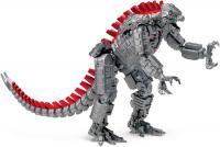 Wholesalers of Monsterverse Godzilla Vs Kong Hollow Earth Monsters Mechagod toys image 2