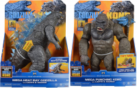 Wholesalers of Monsterverse Godzilla Vs Kong Mega Figure Asst Wave 1 toys Tmb