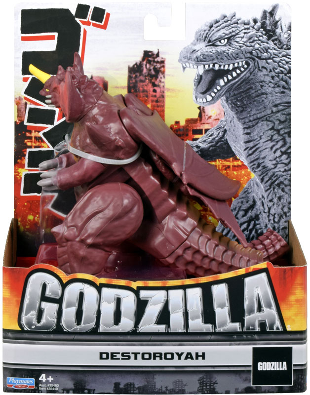 Wholesalers of Monsterverse Toho Classic Destoroyah Godzilla toys