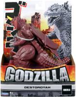 Wholesalers of Monsterverse Toho Classic Destoroyah Godzilla toys image
