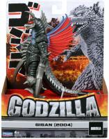 Wholesalers of Monsterverse Toho Classic Gigan 2005 Godzilla toys image