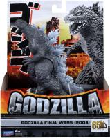 Wholesalers of Monsterverse Toho Classic Godzilla Final Wars toys Tmb
