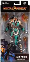 Wholesalers of Mortal Kombat 4 - Sub Zero - Bloody toys image