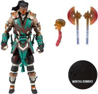 Wholesalers of Mortal Kombat 4 - Sub Zero - Bloody toys image 2