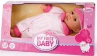 Wholesalers of My First Baby 28cm Assorted toys image