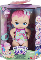 Wholesalers of My Garden Baby Feed And Change Baby Butterfly Doll toys Tmb