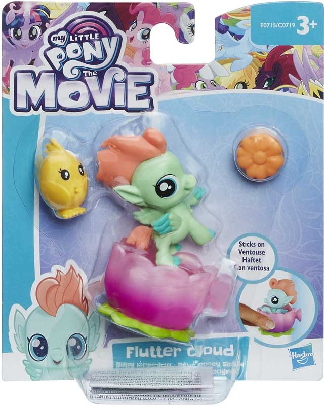 Wholesalers of My Little Pony Baby Seapony Asst toys