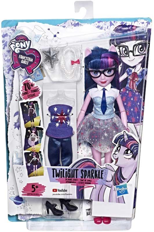 Wholesalers of My Little Pony Eg Endless Fashions Asst toys