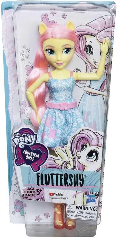 Wholesalers of My Little Pony Eg Fluttershy toys