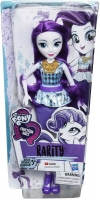 Wholesalers of My Little Pony Eg Rarity toys image
