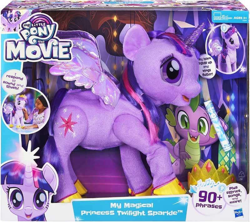 Wholesalers of My Little Pony Interactive Twilight toys