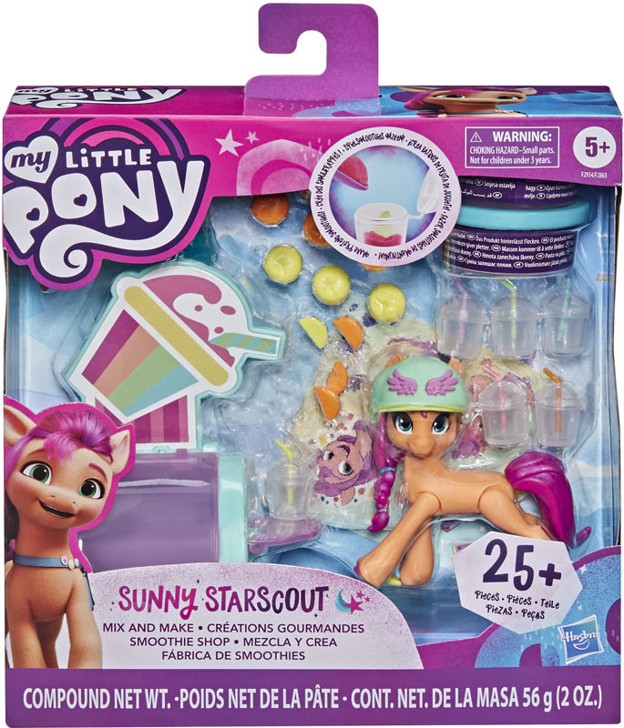 Wholesalers of My Little Pony Movie Sparkling Scenes Sunny toys
