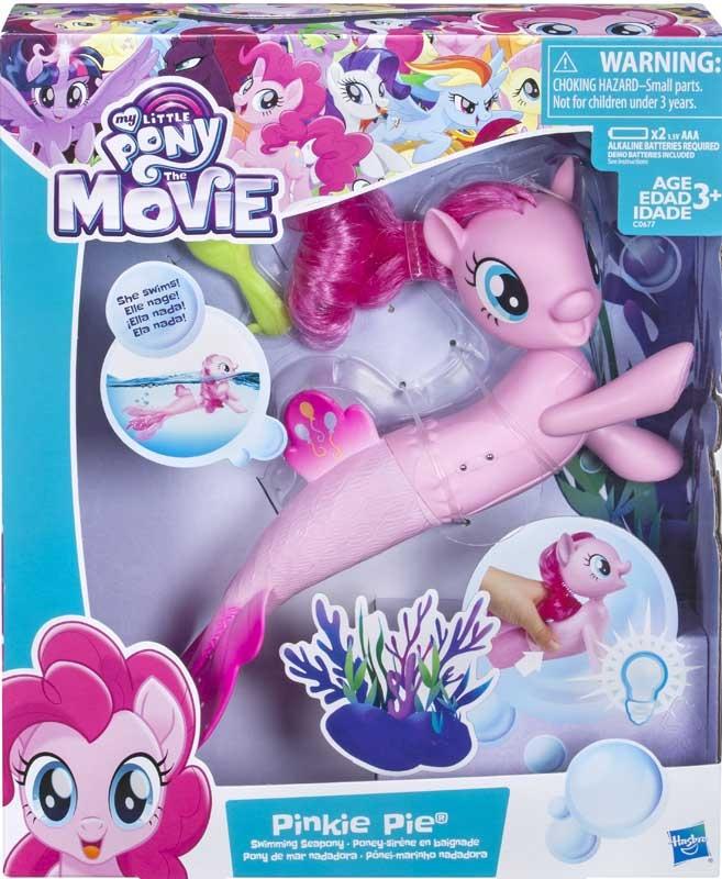Wholesalers of My Little Pony Pinkie Pie Swimming Pony toys