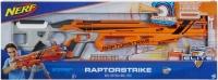 Wholesalers of Nerf Accustrike Raptorstrike toys image